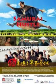 Samurai Hustle Returns JFF 2017